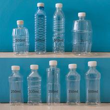廠家現貨2021款330ml礦泉水塑料瓶魚餌瓶飲料瓶pet透明果汁瓶子