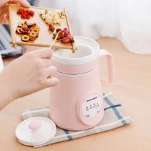 電燉鍋寶寶煮粥迷你全自動嬰兒輔食BB煲陶瓷電燉杯燉盅促銷禮品