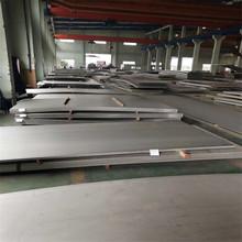 廠家直銷 201不銹鋼板 激光切割中厚不銹鋼板 規格齊全 批發零售