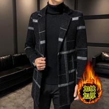 冬季男士加厚风衣中长款秋冬加绒呢子外套男韩版潮中学生毛呢大衣