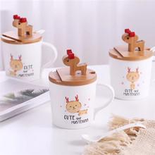 创意麋鹿手机支架卡通陶瓷杯 工艺礼品水杯咖啡杯马克杯定制logo