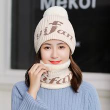 秋冬季毛球套头帽围脖两件套女字母图案保暖户外骑车针织帽女学生
