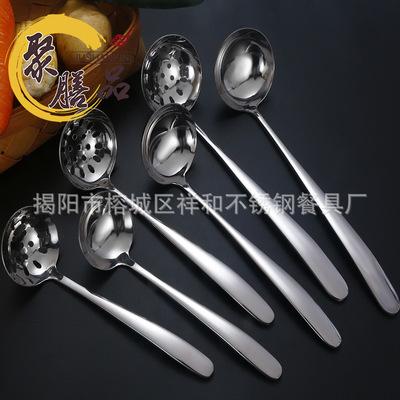 7公分汤壳汤漏无磁不锈钢火锅勺漏勺 厨房烹饪餐厨具可印LOG