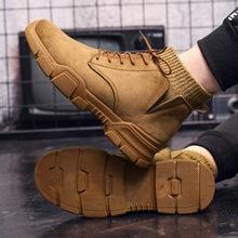 馬丁靴男秋季保暖鞋子英倫風中幫靴子男士雪地工裝鞋高幫男鞋大碼