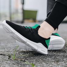 限时包邮新款韩版运动潮流飞织鞋子男鞋 休闲运动板鞋潮鞋