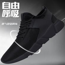 速卖通2018新款春季男鞋 防滑休闲网布运动鞋 透气韩版百搭情侣鞋