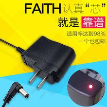 通用电子秤计价秤电子称6v圆孔充电器6V500MA折叠台称4V蓄电池