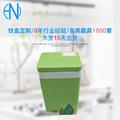 长方罐磨砂铁盒定制现货马口铁茶叶罐喜糖铁盒圆长方形包装大小号