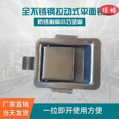 全304不锈钢平面拉动式门锁扣DK702防锈耐腐伸缩门碰闸板拉手扣锁