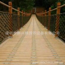 厂家直销大型景区游乐设备玻璃吊桥玻璃栈道木吊桥景区规划设计