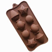 8連組合模 魚+貝殼 硅膠模 手工皂巧克力冰格模具 布丁模