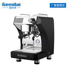 格米莱CRM3122A商用半自动咖啡机泵压意式蒸汽咖啡机咖啡店设备