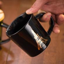 原创马克杯 陶瓷杯 创意杯子水杯 风景咖啡杯 带盖勺子 定制LOGO