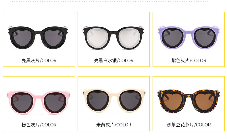 Love Sunglasses Retro Round Frame Sunglasses Korean Trend Rice Nail Glasses Unisex Sunglasses wholesale nihaojewelry NHBA224759