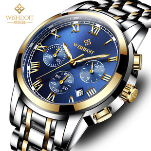 watches Swiss steel belt three-eye men's watches foreign trade Europe and the United States outdoor multi-function sports watches