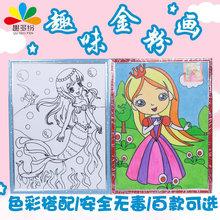 厂家批发30*40植绒画带框8色金粉画丙烯画DIY儿童手工彩绘涂鸦画