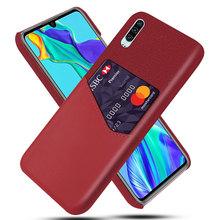 廠家直銷手機殼華為p30原裝布紋插卡套適用huawei p30保護套 皮套