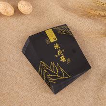 铝箔包装袋塑封面膜袋中药袋茶叶食品袋包装真空机塑封口袋子批发