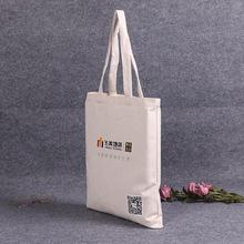 廠家定做現貨帆布袋棉布袋手提抽繩禮品袋定制純棉束口環保袋LOGO