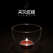 天久匠心玻璃茶杯日式功夫茶具木底纯手工透明玻璃水晶杯圆形茶碗