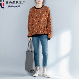 Real spring new style literary and artistic model printing large size women's knitted blouse, women's clothes, women's jackets, women's jackets
