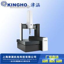 厂家直销  德国蔡司三坐标测量机  CONTURA三次元  扫描三坐标