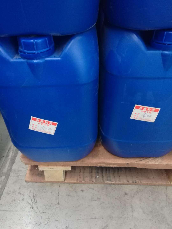 SI-69硅69硅烷偶联剂橡胶加工助剂