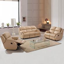 可定制小沙发真皮欧式客厅家具单人多功能家用皮制躺椅太空舱沙发