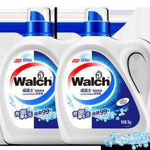 威露士有氧洗洗衣液3kg可消毒杀菌除螨洁净去污家庭促销瓶装