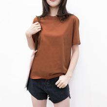 棉短袖t恤女夏季纯色修身圆领体恤女士韩版打底时尚半袖上衣女