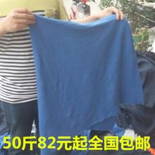 擦机布全棉工业抹布纯棉废布大块碎布头斤吸水吸油不掉毛包邮