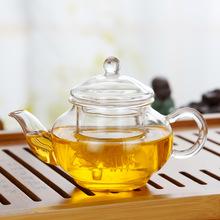 玻璃茶壶耐热高温小?#25490;?#33590;壶过滤内胆小容量花茶壶250ML加厚套装