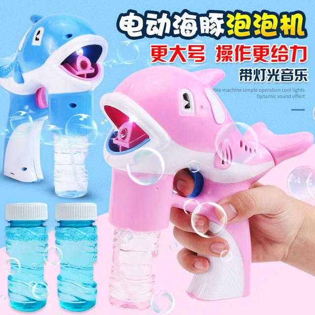 2609加大号厚实电动海豚泡泡枪 2瓶水音乐灯光吹泡泡地摊玩具批发