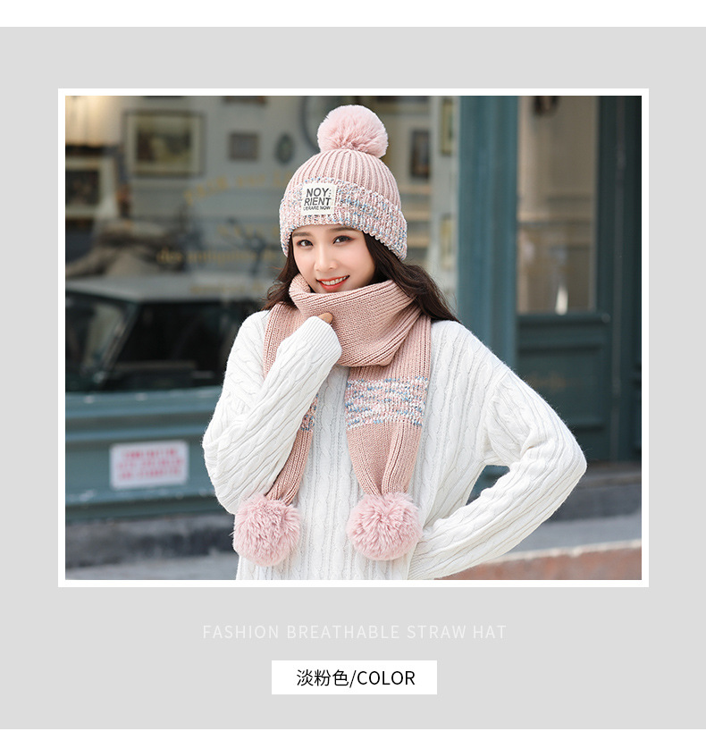 Hat female cute hair ball wool hat plus velvet warm knitted hat scarf two-piece NHHY176277