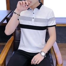 恤男士短袖2019新款男裝韓版潮流修身打底衫V領polo衫