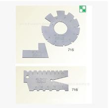 日本富士FUJI TOOL螺紋螺紋測量儀715/716/717/718/719Tr