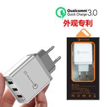 QC 3.0快充充電器 FCC認證5v9v12v手機旅行充qc3 0 多口usb充電器