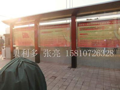 供应贝利多不锈钢宣传栏、公各栏、粘贴栏、室内外玻璃橱窗