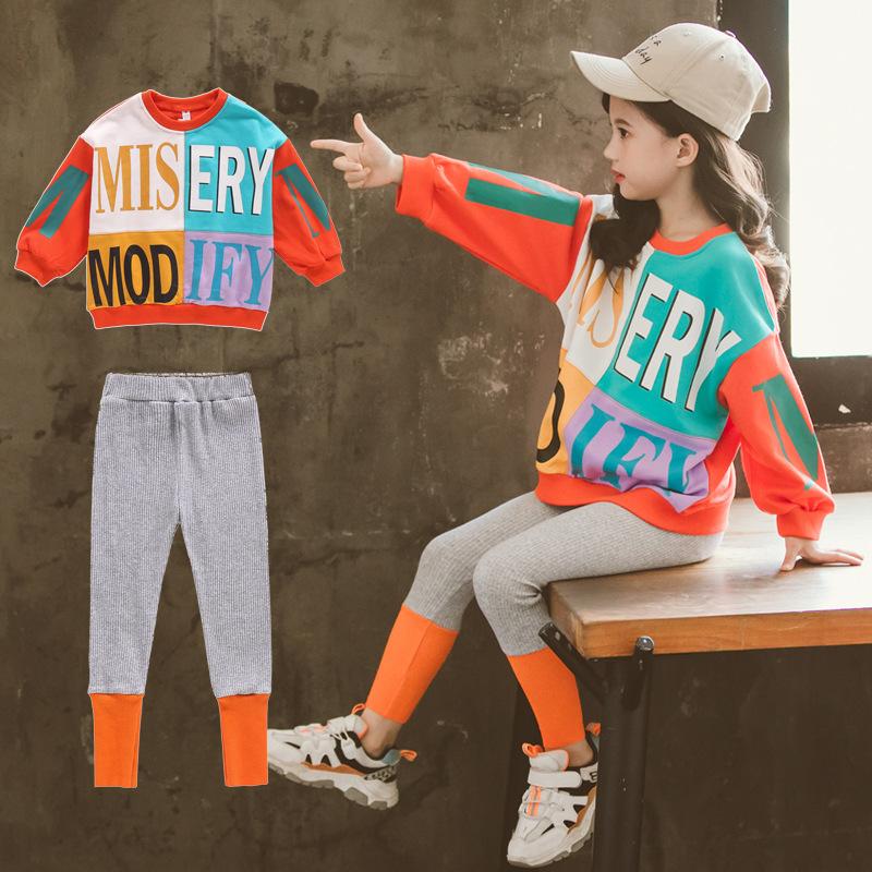 女童洋气卫衣套装2019秋冬拼色字母长袖两件套厂家一件代发