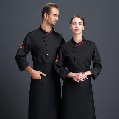 厨师工作服男秋冬装酒店烘焙蛋糕店西餐厅厨房厨师服长袖定制男女