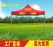 3*3大型广告摆摊户外伸缩帐篷 展览折叠帐篷印字雨棚停车棚批发