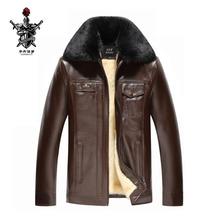 秋冬新款男士pu皮衣翻领加绒加厚爸爸装休闲皮夹克外套 厂家直销