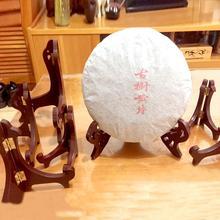 瓷盤看盤支架茶餅架底座獎牌工裝飾擺件托架展示相框