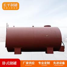 廠家定制10噸臥式儲罐 臥式水箱10噸耐酸堿塑料罐 不銹鋼儲罐水塔