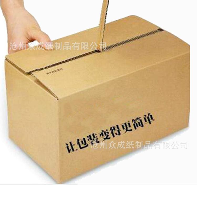 拉链纸箱3-12号易撕开纸盒 淘宝快递打包纸盒 免胶带瓦楞三层箱