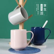 新骨瓷马克杯咖啡杯logo陶瓷杯刻字?#21450;付?#21046;定做酒店水新骨瓷是杯