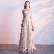 热销晚礼服2019新款婚纱礼服 显瘦长款连衣裙气质主持人礼服女