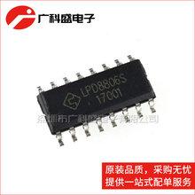 LPD8806S SOP16 可编程恒流LED驱动器 幻彩灯条IC 全新原装新到货