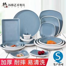 扬格欧式餐具牛肉盘商用密胺餐具个性创意餐具塑料盘子菜碟子圆盘