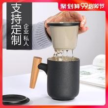 陶瓷茶杯过滤泡茶杯办公杯家用马克杯带盖勺水杯茶水分离杯子定制